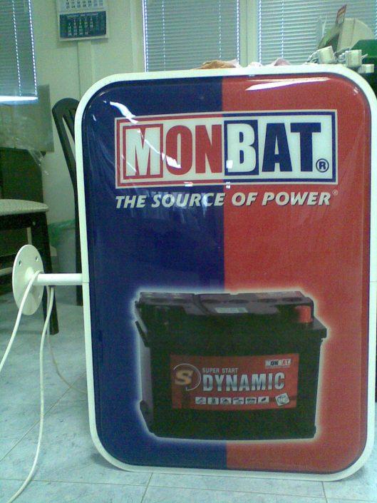 Стандартни светещи табели за Monbat