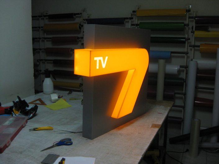 Декор за телевизия TV7