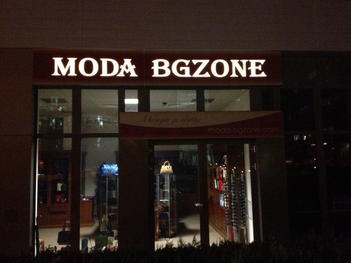 Обемни букви със светещи лица за MODA BGZONE