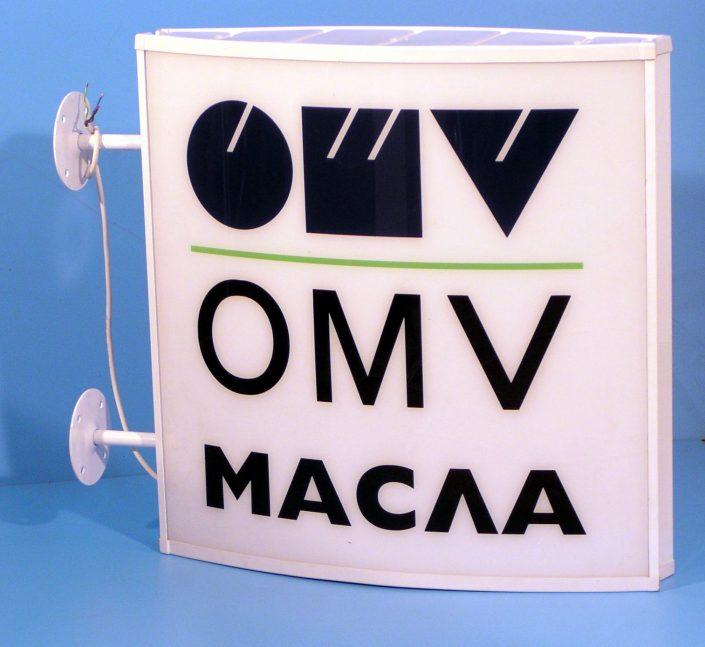 Стандартни светещи табели за OMV масла