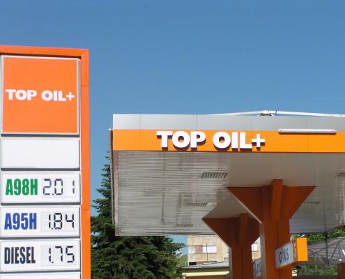 Тотем за бензиностанция Топ Ойл Плюс