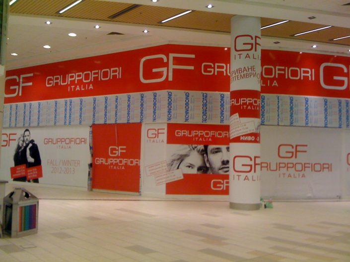 Брандиране на витрини за магазин GF Italia