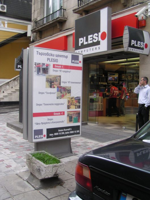 Информационен тотем за фирма PLESIO