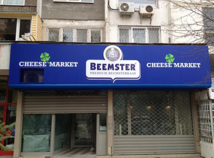 Светеща табела от еталбонд и плексиглас за магазин Cheese Market