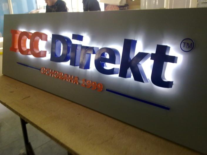 Обемни букви с контражурно осветление ICC Direkt