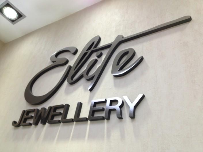 Несветещи обемни букви за магазин Elite Jewellery