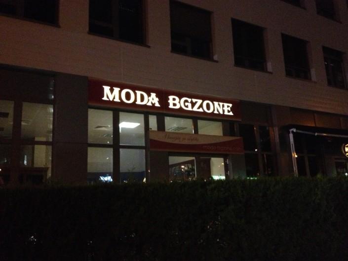 Светеща табела от плексиглас за магазин MODA BGZONE