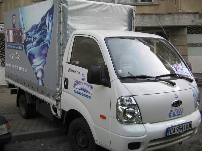 Брандиране на камион за минерална вода Княжевска