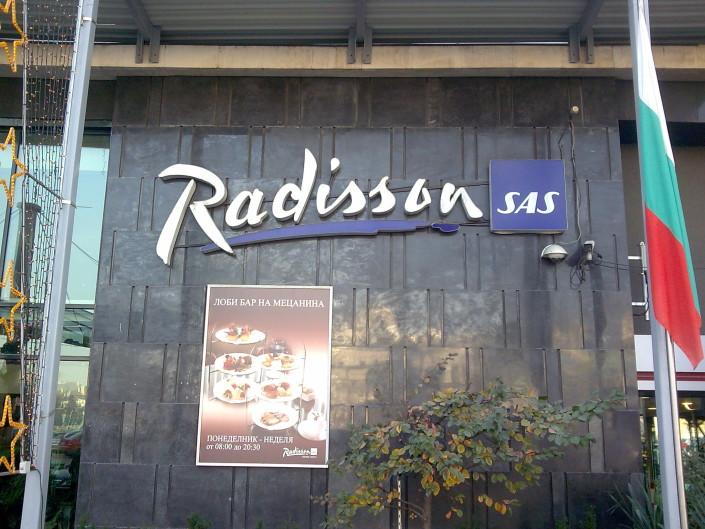 Обемни букви със светещи лица за хотел Radisson