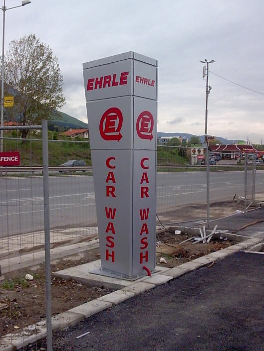 Тотем за автомивка EHRLE