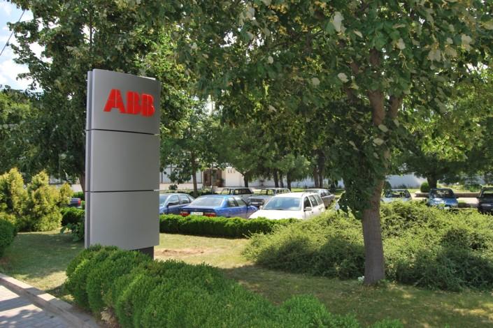 Тотем за фирма ABB