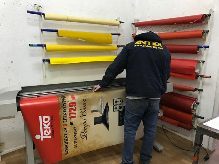 Печатащи плотери с ширина 1600 мм и 3200 мм