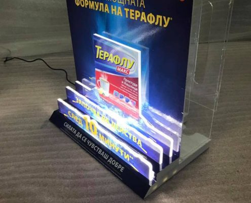 Светещи диспенсери Терафлу