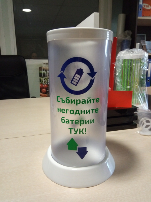 Кошчета за събиране и рециклиране на батерии