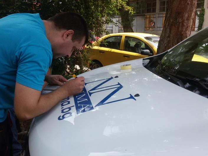 Облепване на фирмен автомобил с каст /автомобилно/ фолио за фирма NN CLIMA.