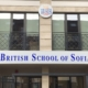Външни светещи реклами за British School Of Sofia
