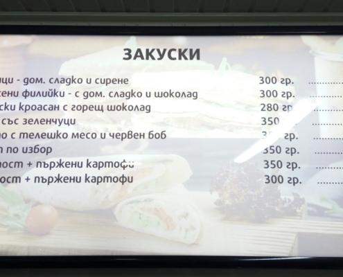 Изработка на светещи меню бордове за заведение за хранене